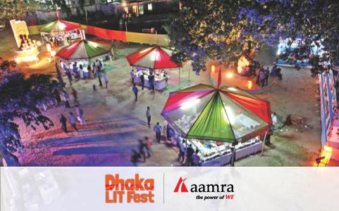 dhaka-lit-fest