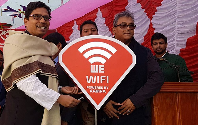 aamra free Wi-Fi for 80,000 students