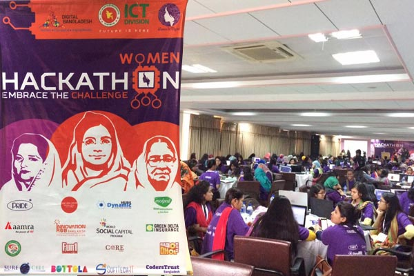 1st-ever-ICT-Hackathon-for-Women-partnership-with-ICT-division