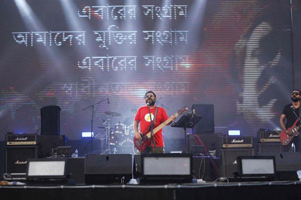 joy bangla