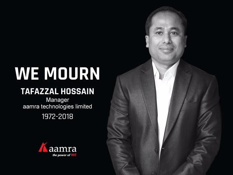 Mr. Tafazzal Hossain