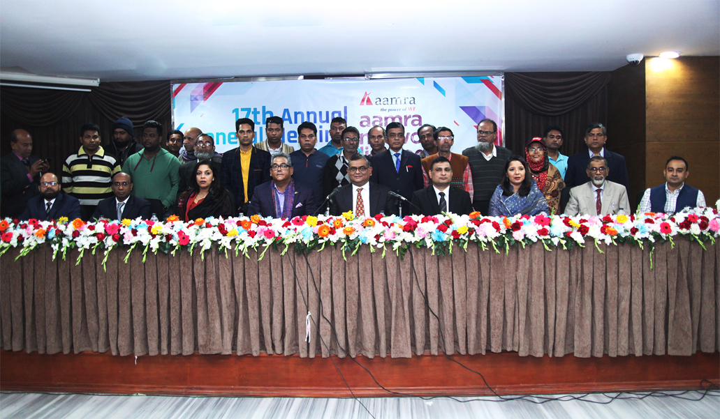Aamra networks limited ipo