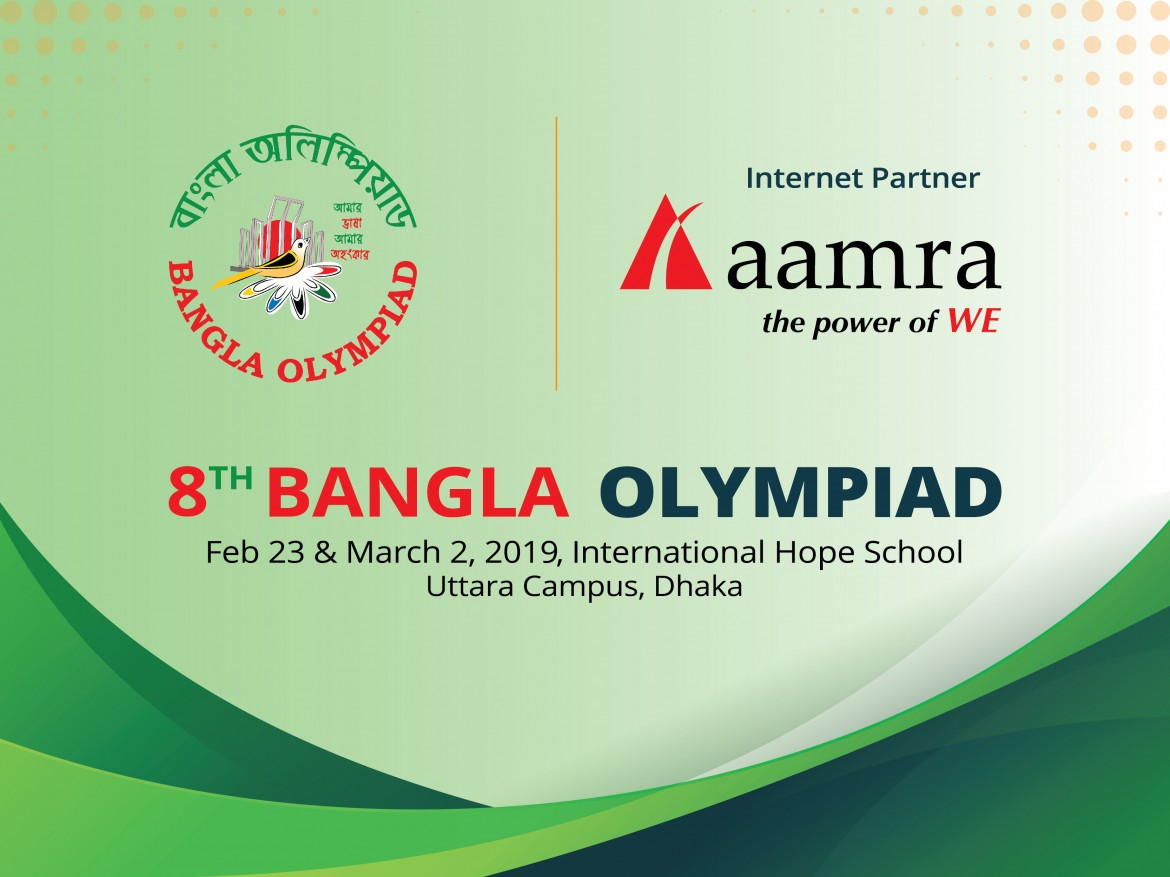 8 th Bangla Olympiad 2019