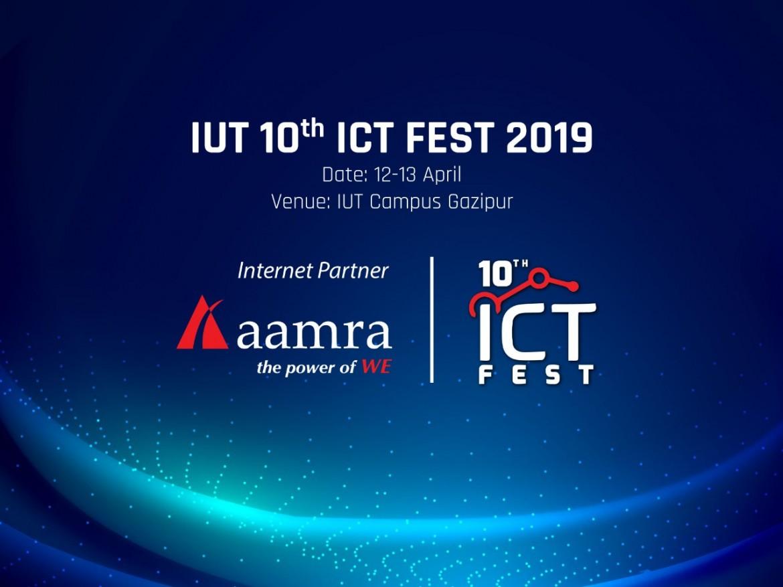 IUT ICT Fest